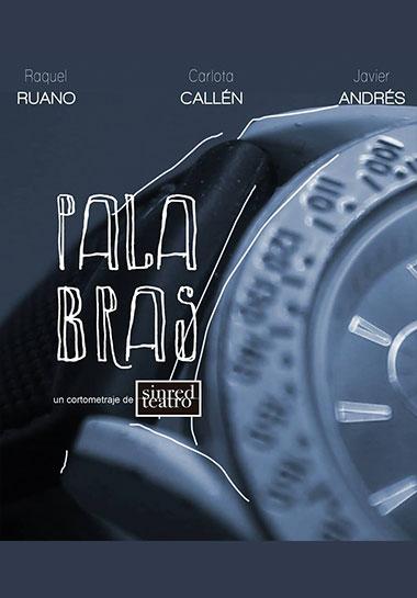 Palabras - Juan Pablo Heras